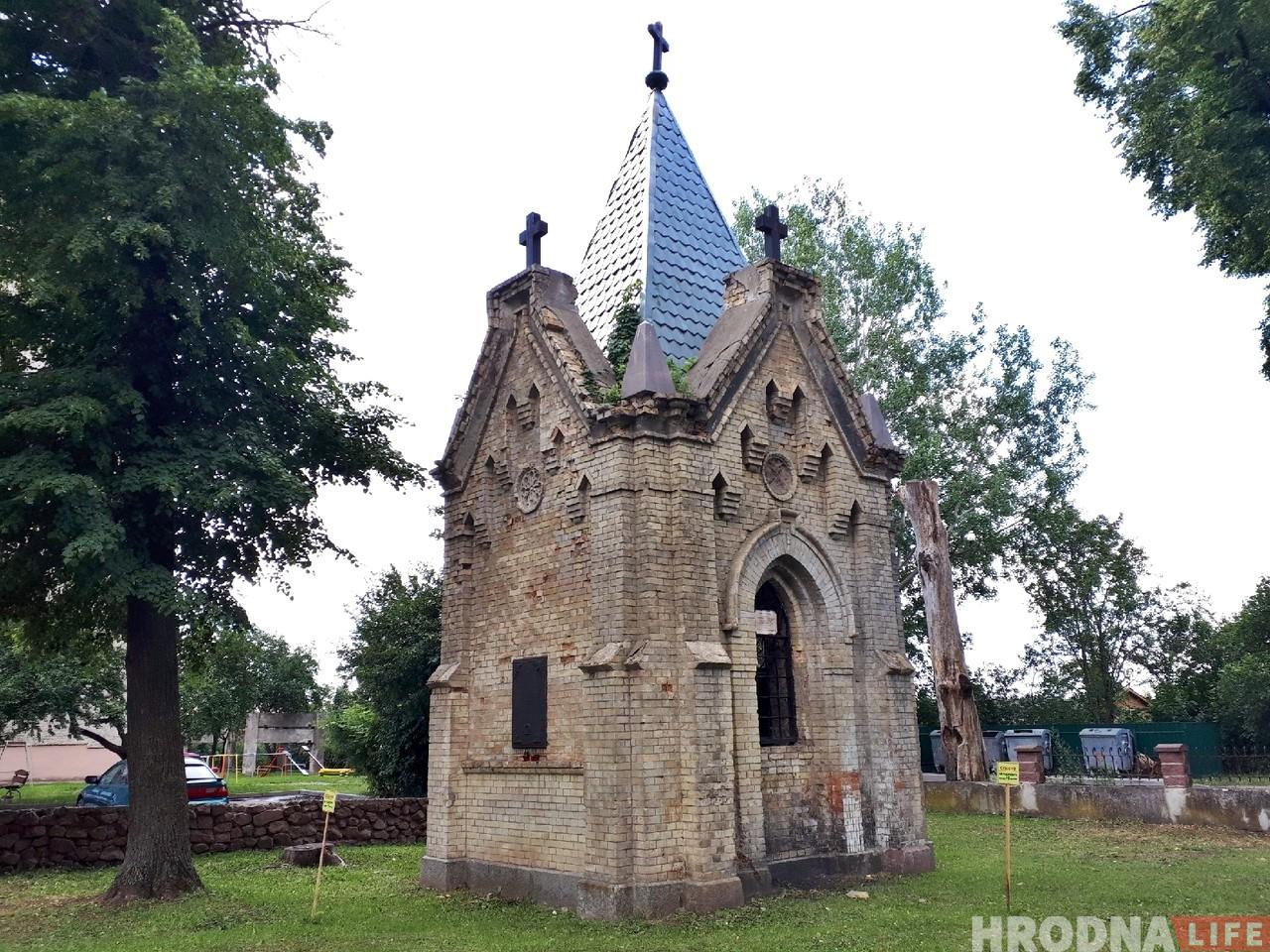 У Гродне на вайсковых могілках развальваецца капліца генерала Русаў. Лютэране шукаюць спонсараў, каб аднавіць яе