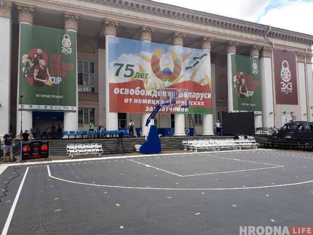 В Гродно Советская площадь превратится в баскетбольную площадку