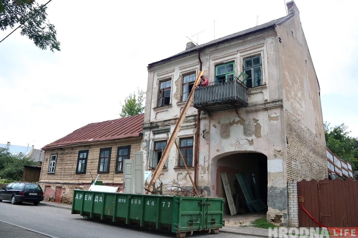 «Дом Лютэка» на Віленскай прадалі: там пачынаецца рамонт