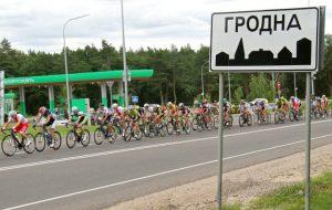 В Гродно и районе в выходные ограничат движение в связи с велогонкой «Неман»