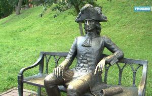 Где в Гродно появится памятник Тызенгаузу и куда могут переместить другие скульптуры