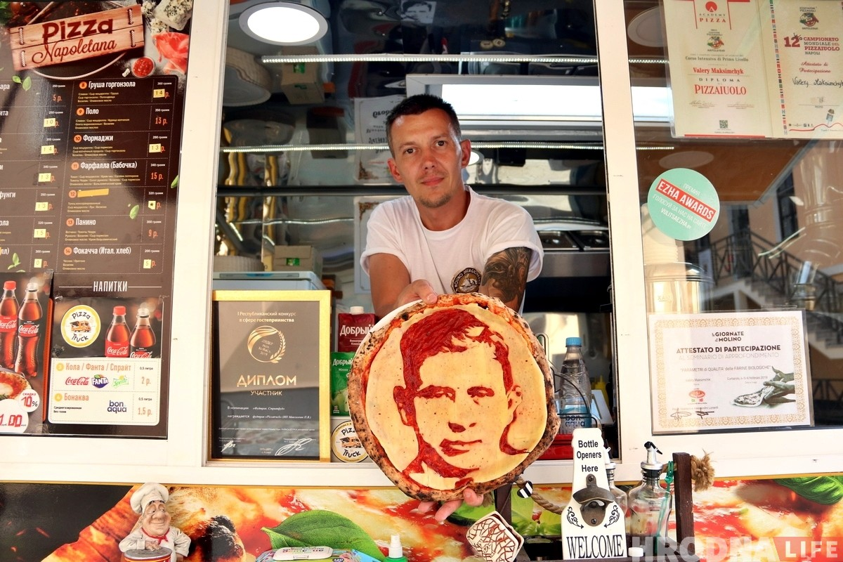 У гродзенскім Pizzatruck зрабілі піцу з партрэтам гангстара Мэера Ланскага