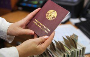 ВБеларуси изменят Трудовой кодекс. Чего ждать работникам