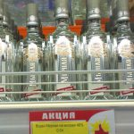 Беларуска выпівае 27,5 бутэлькі гарэлкі ў год. Як п'юць беларусы — адной карцінкай