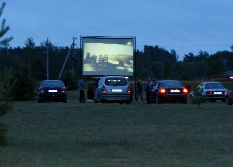 Где в Гродно посмотреть кино под открытым небом