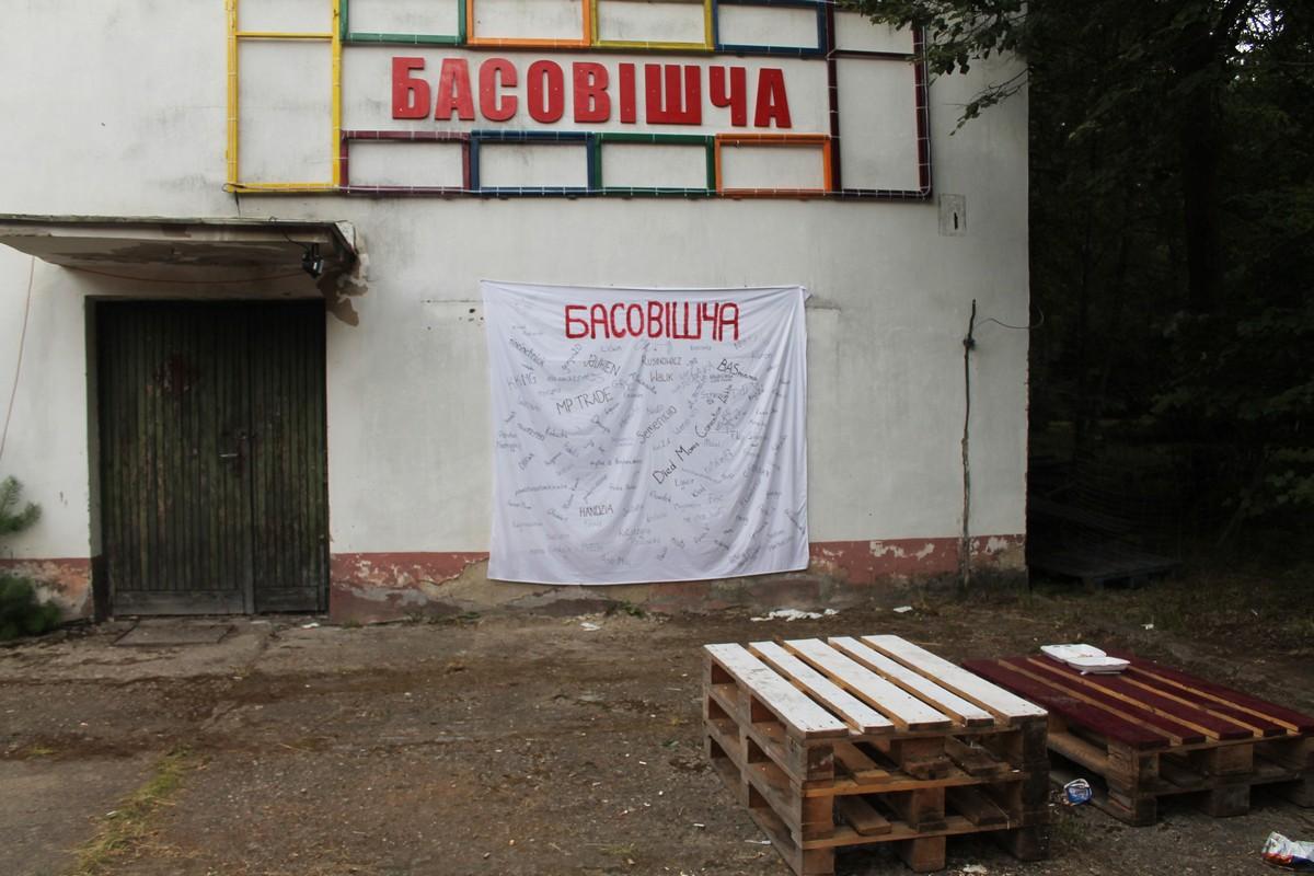 Беларускі Вудсток. Як закрываўся фестываль Басовішча