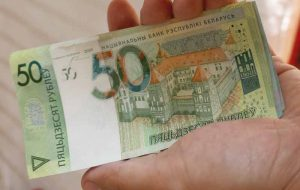 С 1 августа повысят бюджет прожиточного минимума