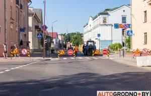 В Гродно закроют улицу Большая Троицкая