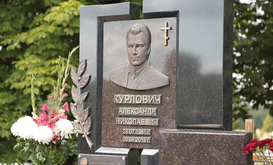 В Гродно открыли памятник двукратному олимпийскому чемпиону Александру Курловичу