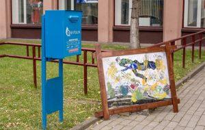 """Зоозащитники испачкали краской картину Марка Шагала. Говорят, """"он бы одобрил"""""""