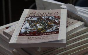 Археалагічныя працы на магіле Віктара Каліноўскага скончаны. Знайшлі парэшткі двух чалавек