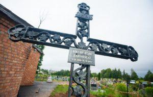Что если ДНК не совпадут? Литовский антрополог о эксгумации останков брата Кастуся Калиновского в Беларуси
