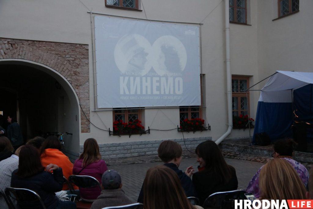 """Берите пледы. В Гродно проходит """"Кинемо"""" - фестиваль немого кино под живую музыку"""