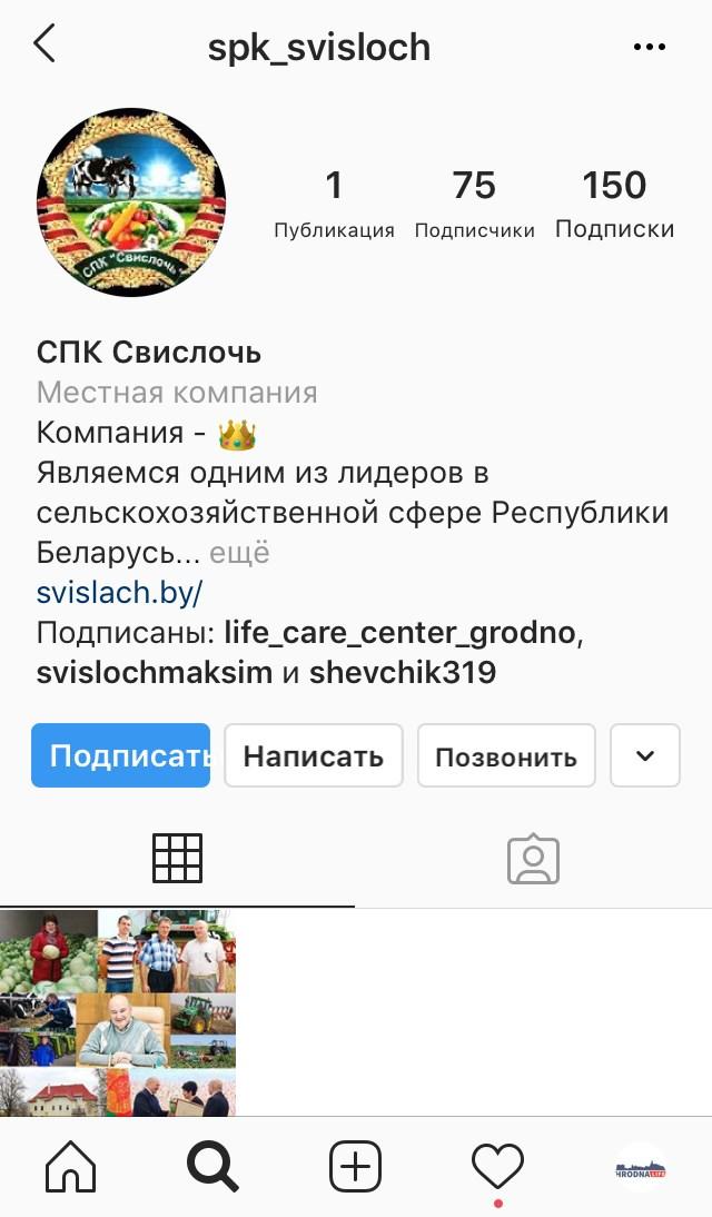 Instagram СССР-style: что постят в своих аккаунтах госорганизации
