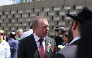 Владимир Макей и представители советника Трампа в Новогрудке открыли мемориал бежавшим из гетто