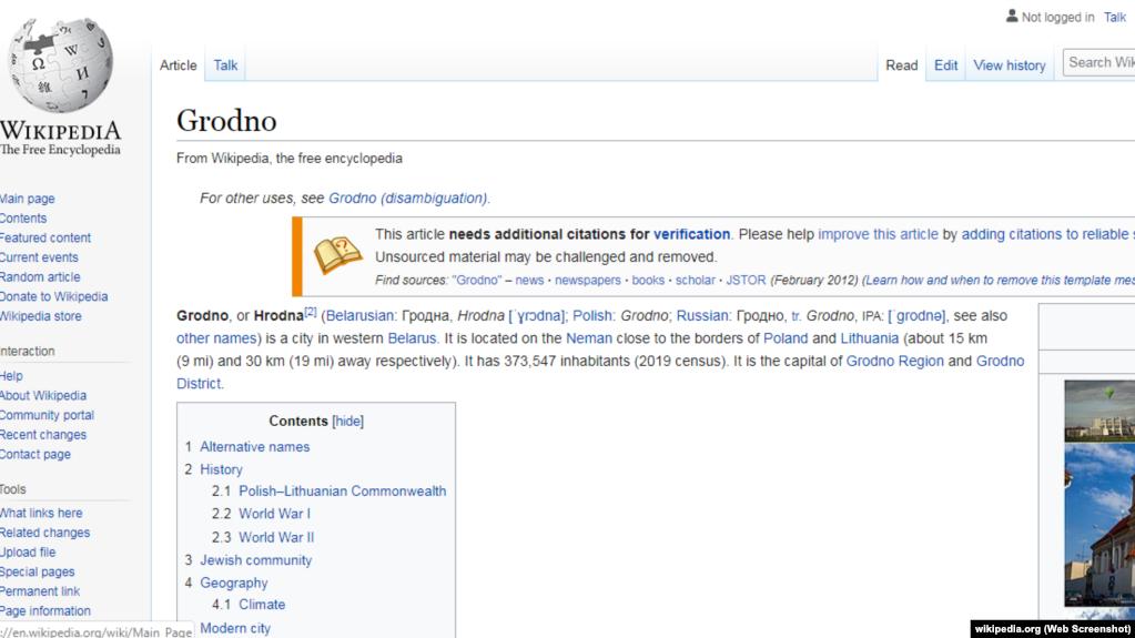 Улады папрасілі Вікіпедыю правільна называць Беларусь і яе гарады