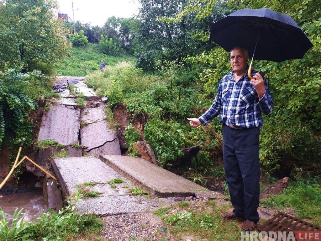 «Теперь ни проехать ни пройти». На Рабочей из-за сильных дождей разрушился мост
