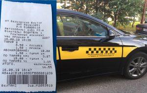 """Еще одна история с автовокзала: """"Таксист подвез меня за 15 рублей"""""""
