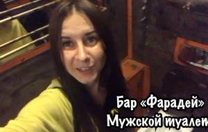 Туалетный блогер из России показала самые крутые уборные Гродно