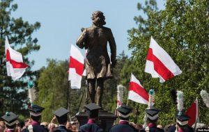 Академия наук не считает Костюшко национальным героем Беларуси