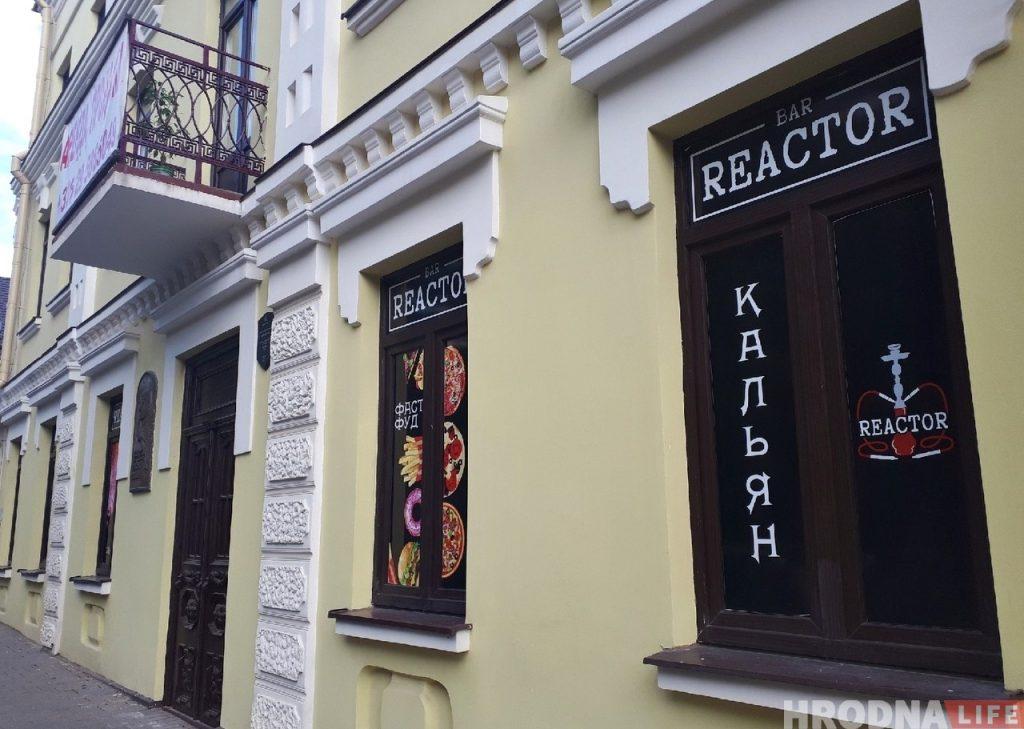 """Соседи просят закрыть бар """"Reactor"""" на Академической из-за шума. Владелец обещает исправиться"""