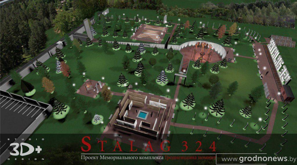 В Гродно презентовали 3D проект мемориального комплекса на месте бывшего лагеря смерти Шталага 324