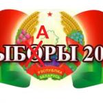 Гродзенскія актывісты змагаюцца з дыскрымінацыяй беларускай мовы на дзяржаўных сайтах