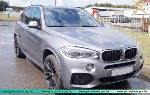 Гродненские таможенники задержали BMW, который разыскивал Интерпол