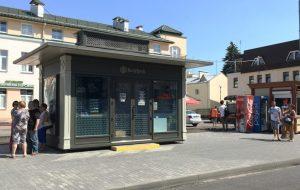 Улицу Молодежную в Гродно закроют на четыре дня. Меняется движение городского транспорта