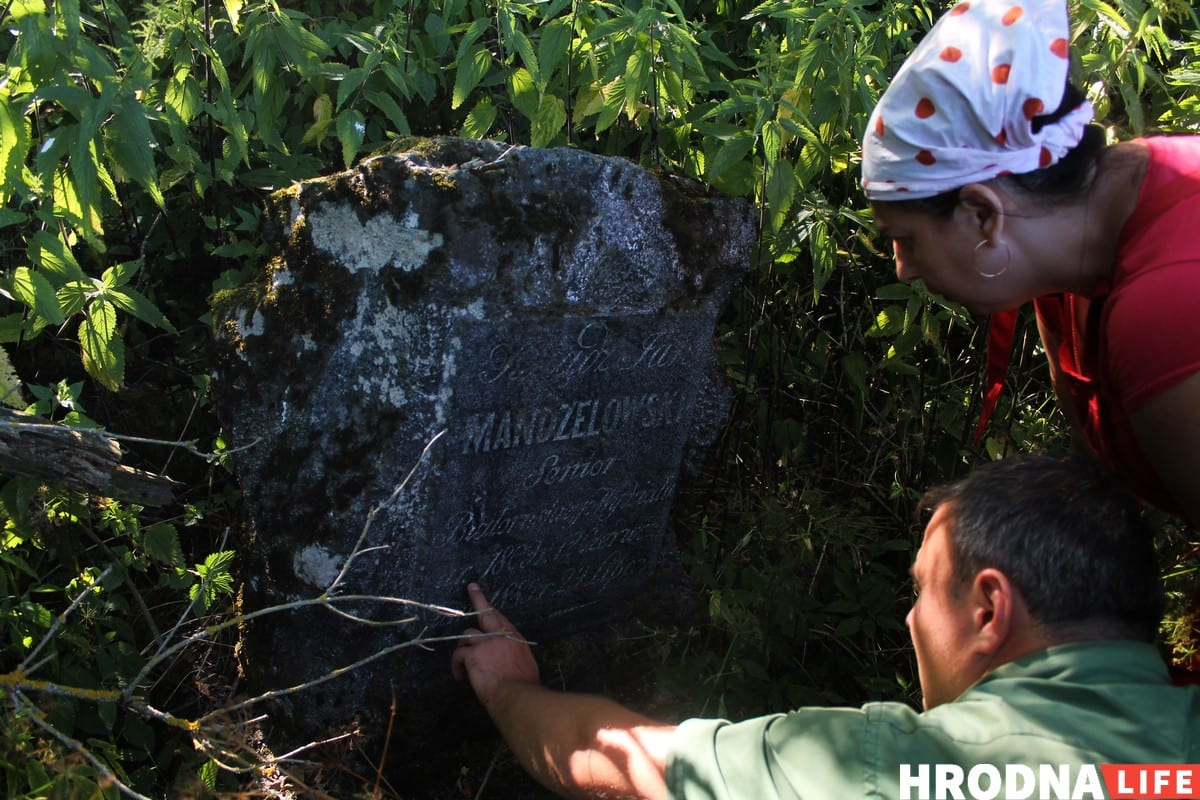 """""""Вернуть местечку корни"""". Как волонтеры восстанавливают старое иудейское и лютеранское кладбище"""