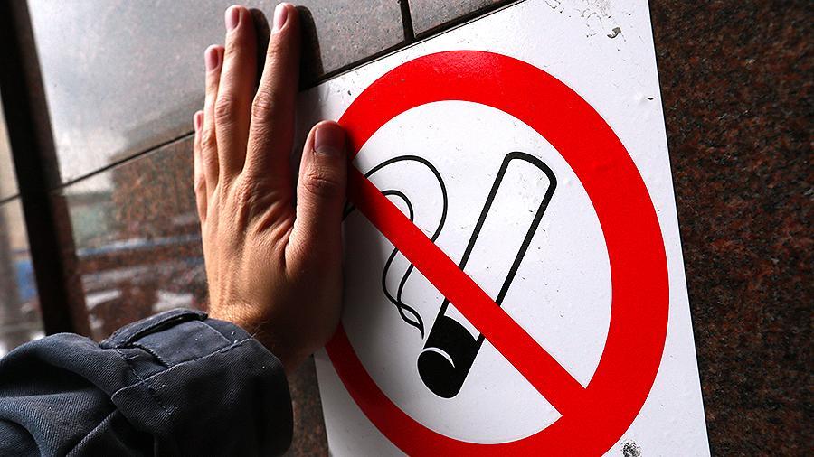 На курильщиков теперь можно жаловаться в милицию