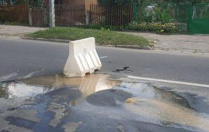 Фотофакт: на улице Николаева лопнули трубы. Свежий асфальт поднялся