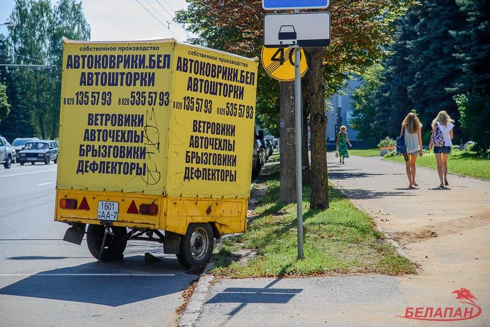 В Беларуси планируют запретить рекламу на прицепах