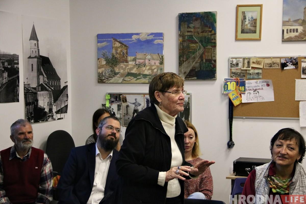 Сустрэча з Рут Маркус у рэдакцыі: «Бацька быў бы рады, калі б ведаў, што я на Кірава расказваю гродзенцам пра сям'ю»