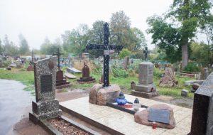 «Это страшная правда». Как искали и «нашли» могилу брата Кастуся Калиновского