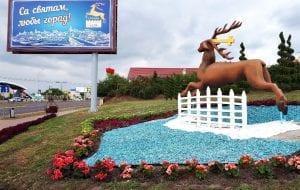Ко Дню города на Горького установили скульптуру оленя святого Губерта