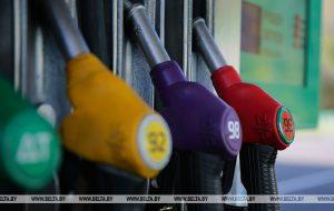 Топливо на АЗС в Беларуси с 22 сентября дорожает на 1 копейку