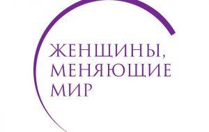 Бизнес-форум по женскому предпринимательству пройдет в Гродно