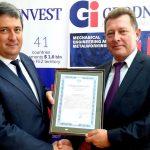 В Гродно запустят новое производство стеклотары