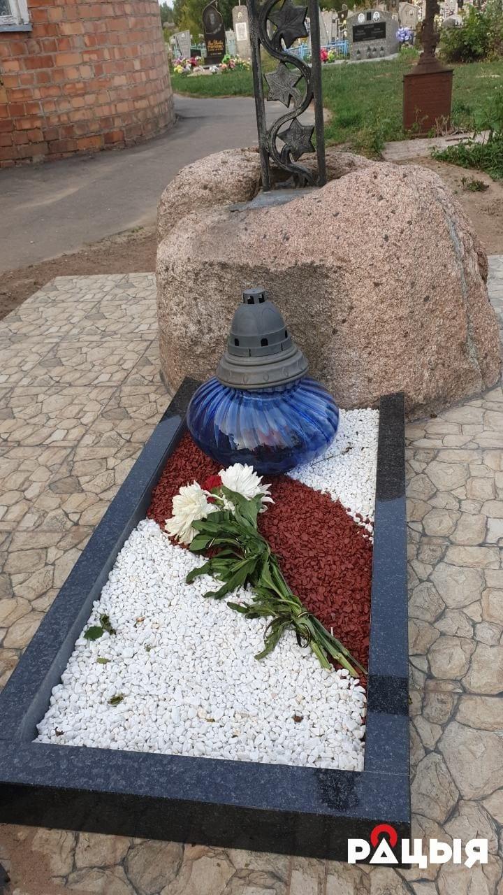 В Свислочи восстановили памятник на могиле брата Кастуся Калиновского