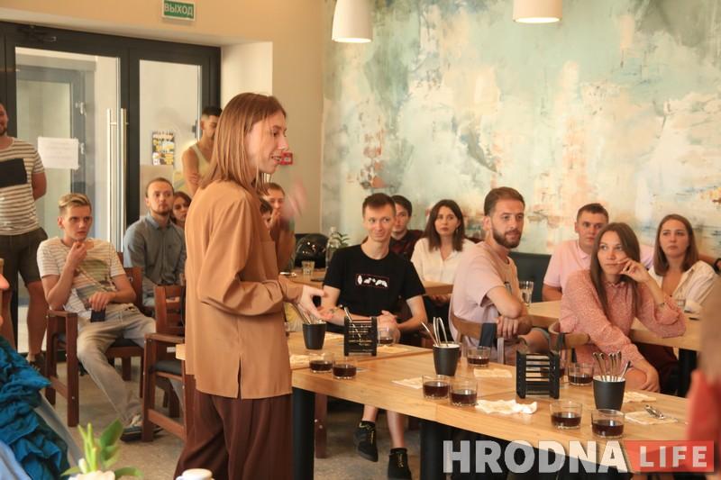 5 краін і 8 гатункаў: У Гродне аднымі з першых у свеце прадэгуставалі каву новага ўраджаю