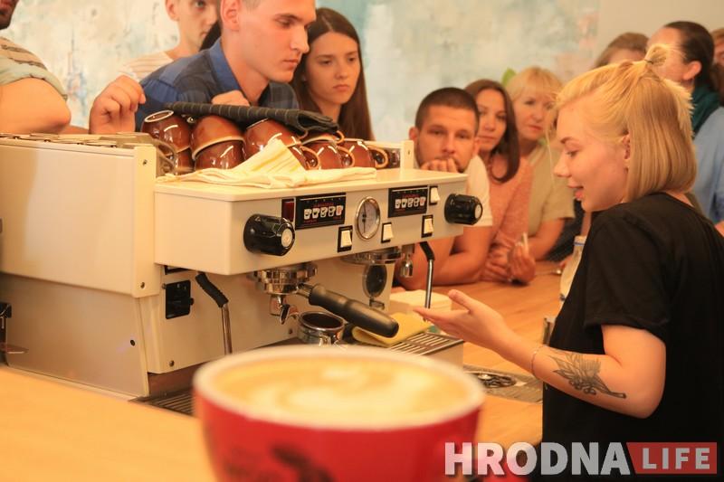 5 стран и 8 сортов: В Гродно одними из первых в мире продегустировали кофе нового урожая