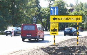 Кольцевую развязку на въезде в Коробчицы сделают к концу года