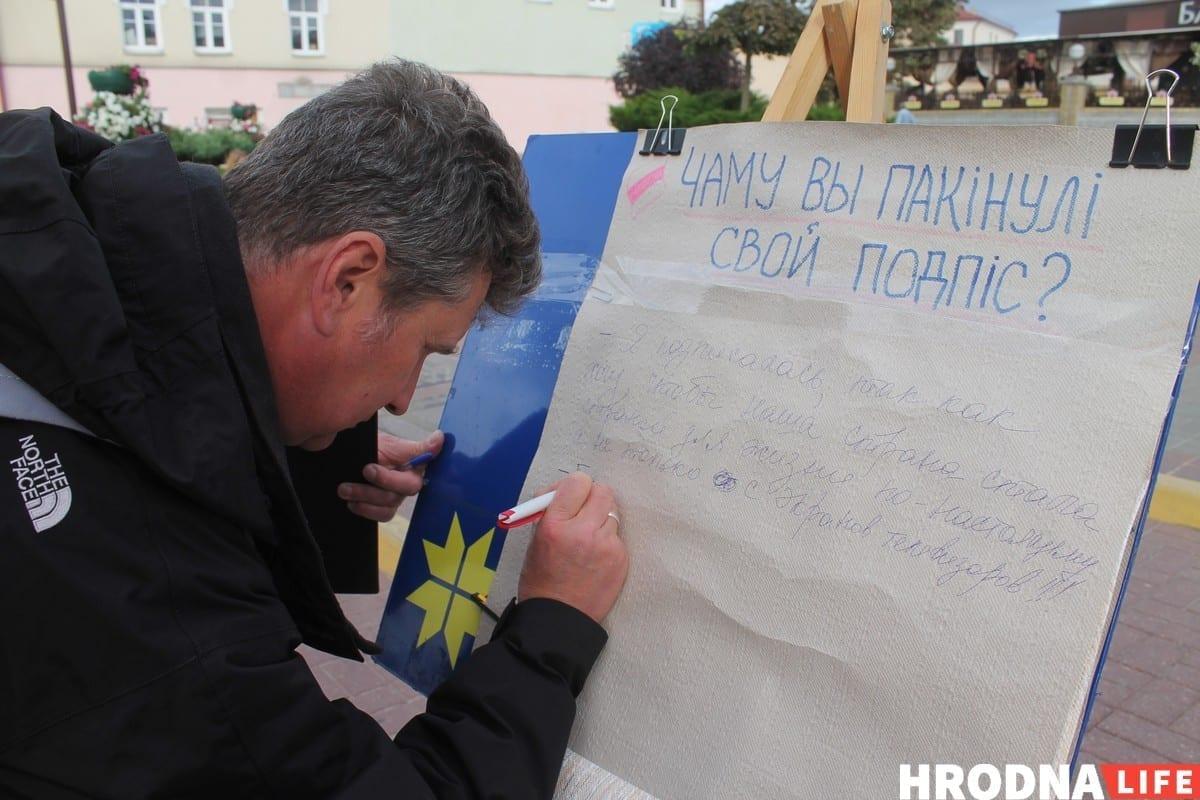 """Старшыня """"Матчын рух 328"""" ідзе ў дэпутаты"""