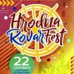 HrodnaRovarFest - велапрабег па вуліцах Гродна