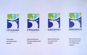бренд Гродно, студия Grafit, Брест