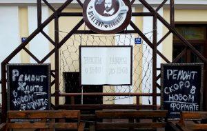 кофейня Shakespeare's corner кафе Шекспир