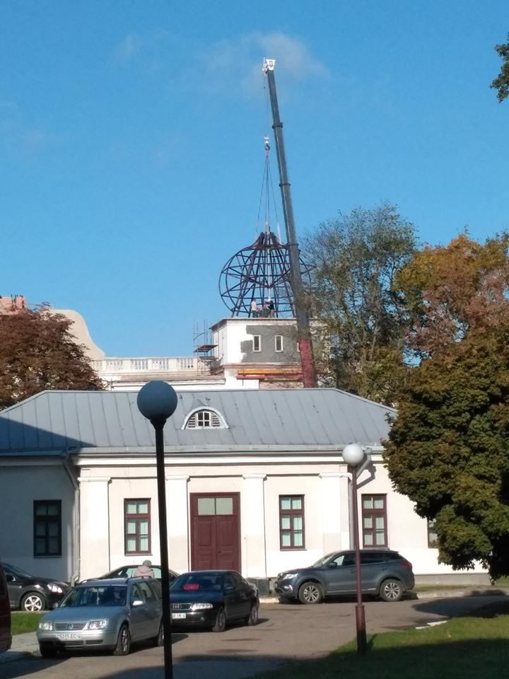 купол Старого замка / купал Старога замка