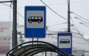 Остановку  на автовокзале перенесут   :: Транспорт :: Гродненская правда