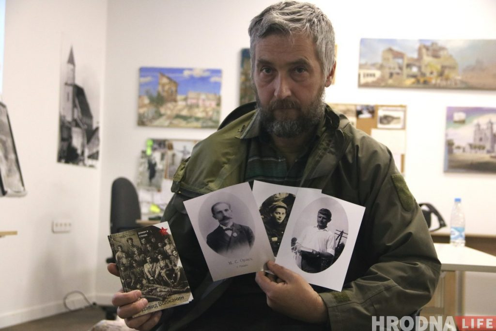 История Орлисов: минчанин 10 лет приезжает в Гродно, чтобы найти информацию о своей семье